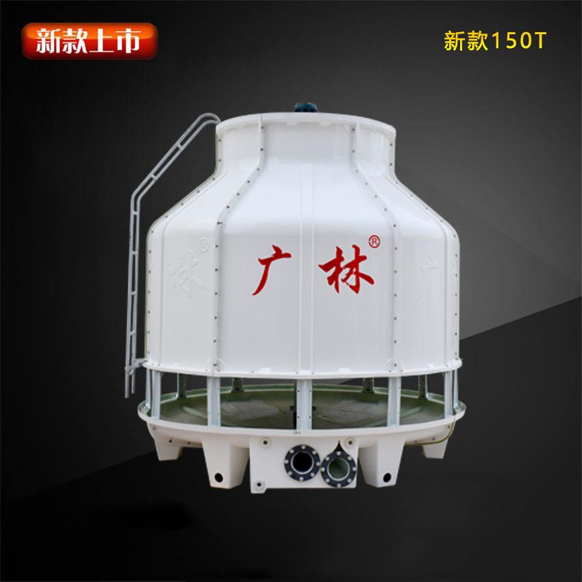 标准型150吨圆形逆流式冷却塔