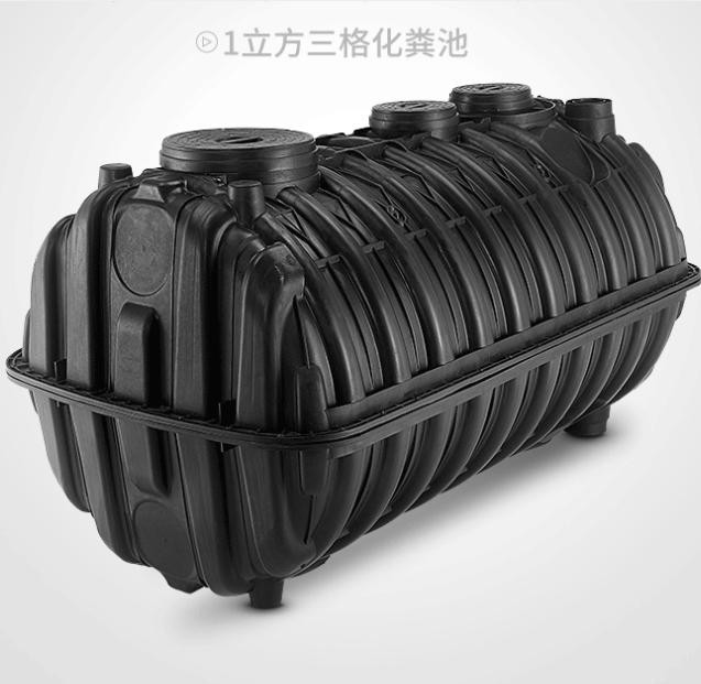 PE化粪池1.5立方