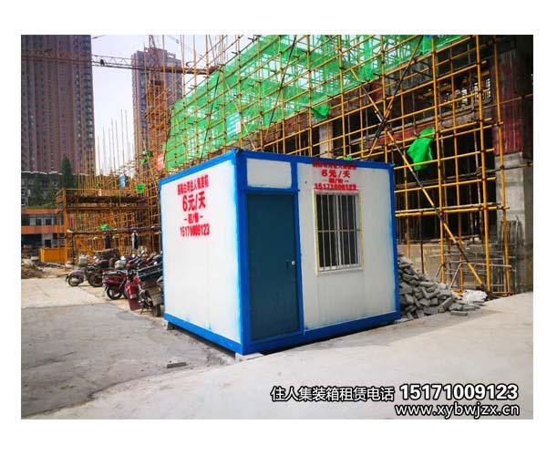 丹江集装箱3米*3米