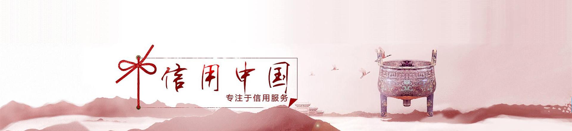 咸陽土地增值稅清算鑒證