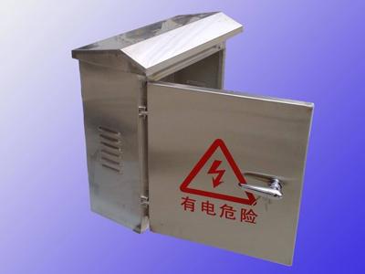 福州防爆动力配电箱