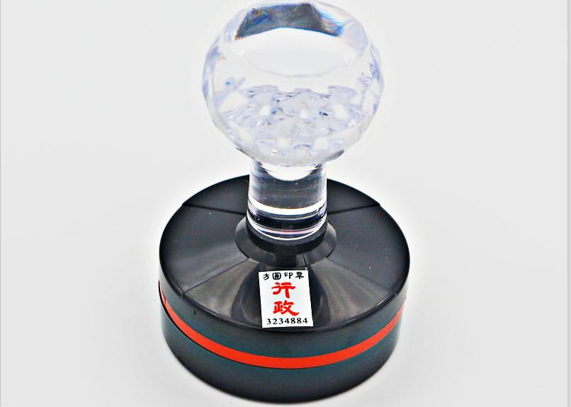 水晶HB光敏章