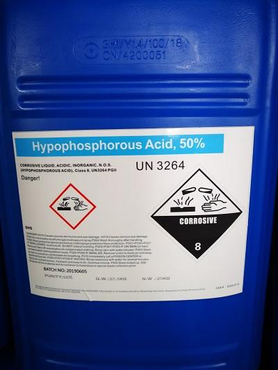 五氧化二磷中毒后如何快速处理