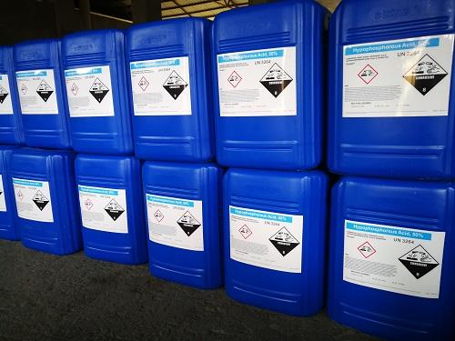次磷酸对环境和水体有危害吗
