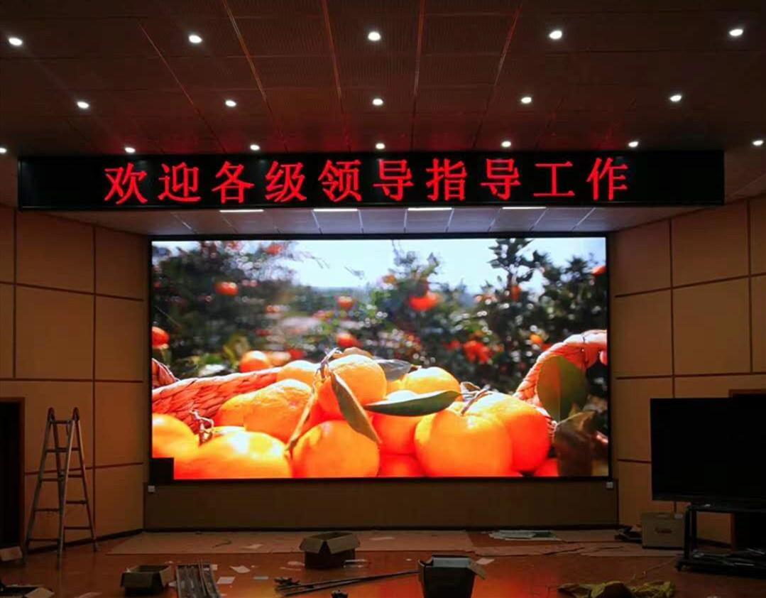 襄陽LED顯示屏廠家帶你了解室內LED屏的計算