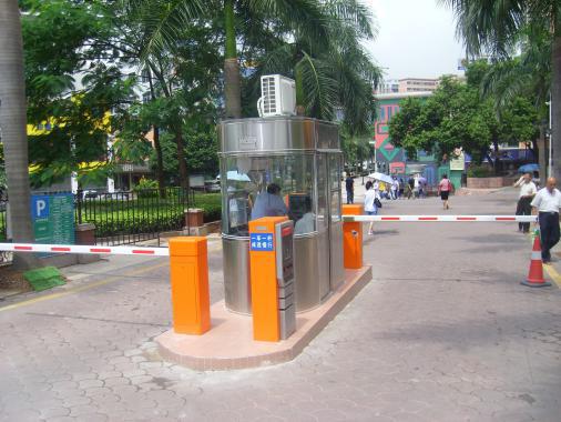 停車場管理收費系統