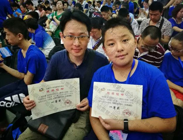 全国中小学电脑制作活动计算机程序设计一等奖