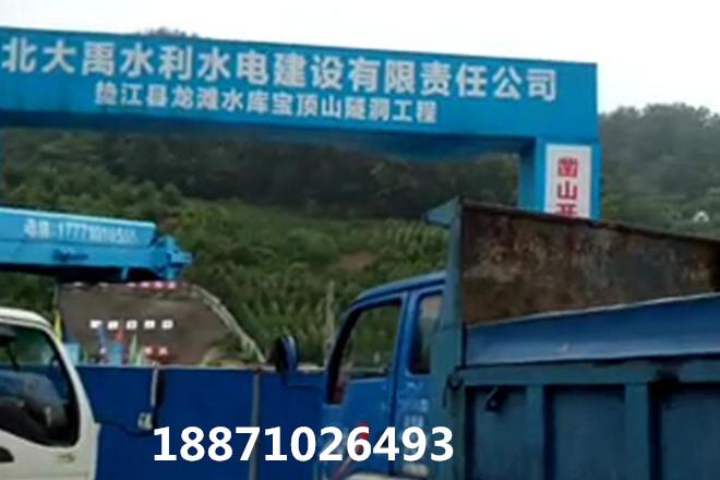 水电建设扒渣机