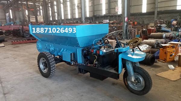 榆林矿用电动出渣车