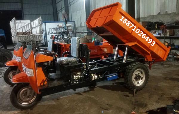榆林矿用2吨三轮车