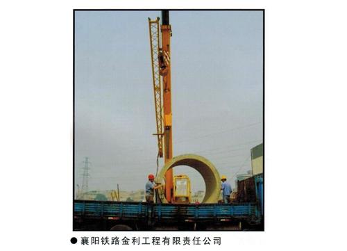 襄阳铁路金利工程有限责任公司