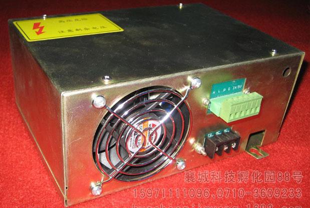 激光管 激光电源