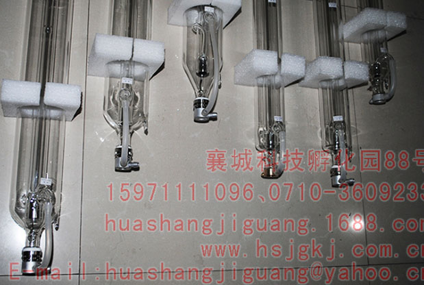 150W增强型激光管