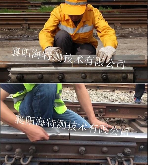 轨距尺是用来量测两根钢轨内侧轨距是多少的