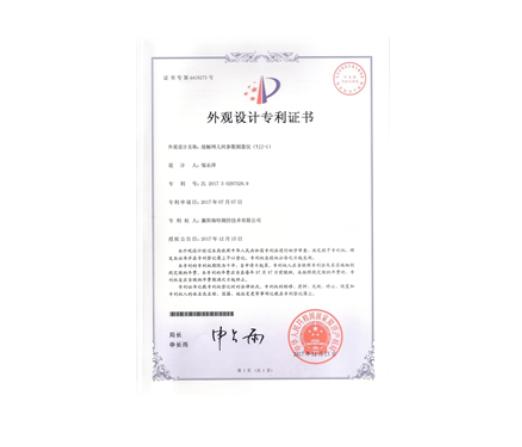 接触网测量仪外观专利