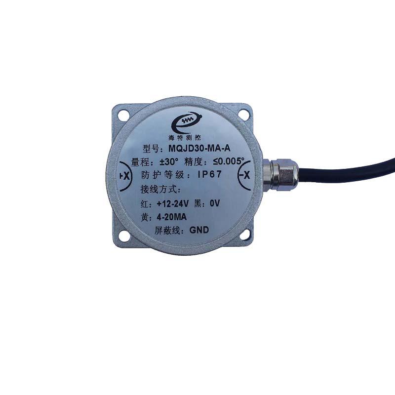 高精数字输出型倾角传感器