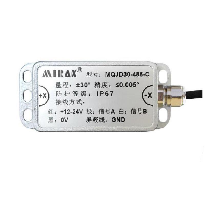 倾角传感器  MQJD30-485-C