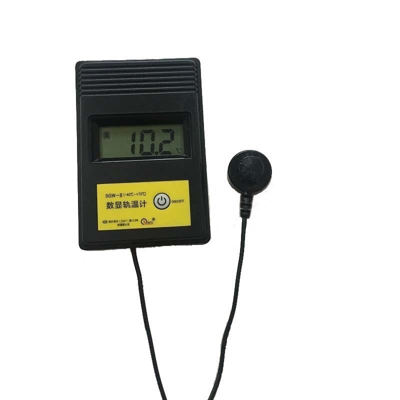 SGW-II数显轨温计