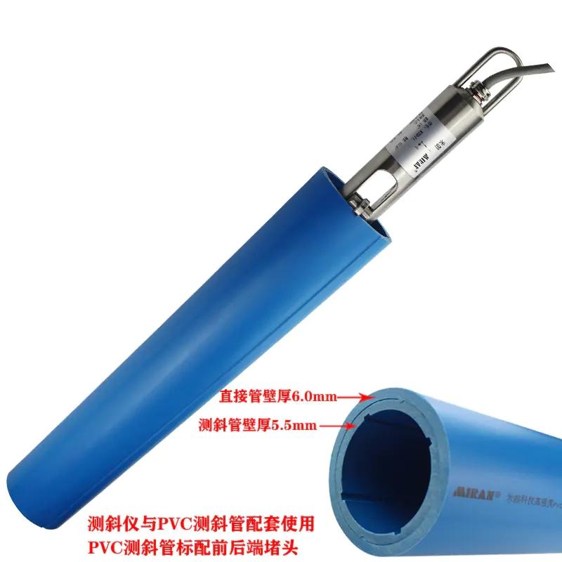 PVC測斜管標配前后端堵頭