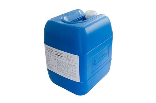 氨基磺酸镍浓缩液1