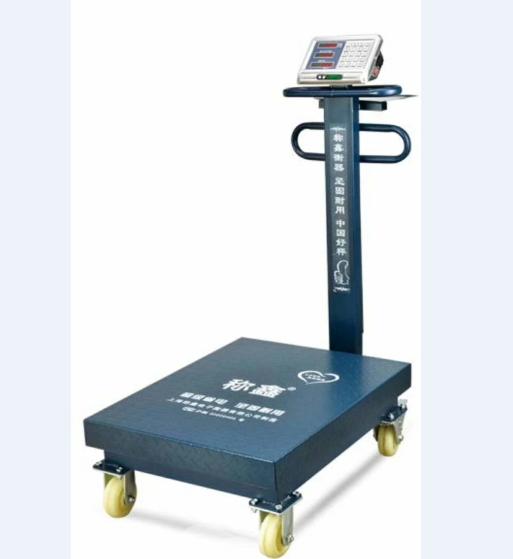 600公斤台秤