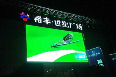 襄陽LED室外大屏檢測流程一覽