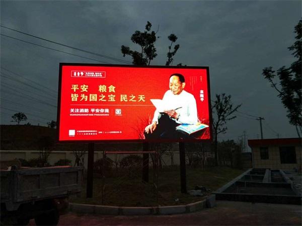 襄阳户外显示屏广告困境突破成为重点