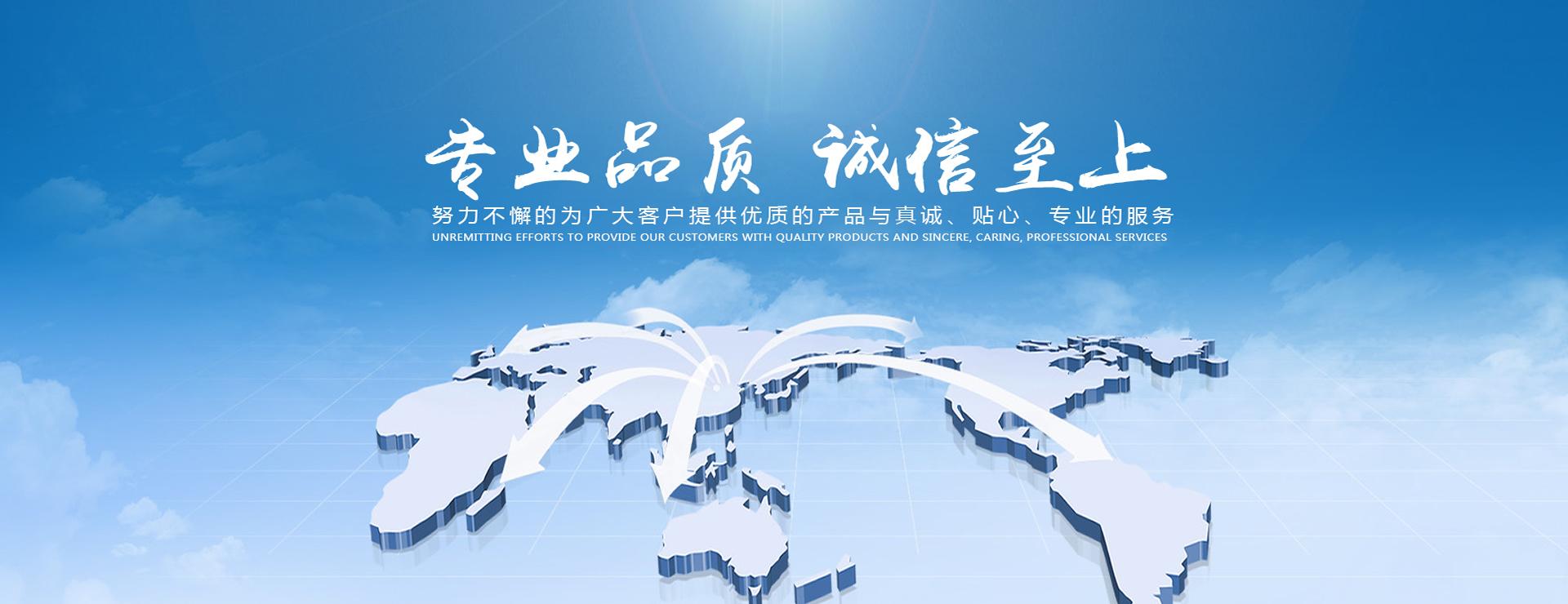 陶瓷电容器生产、供应、批发