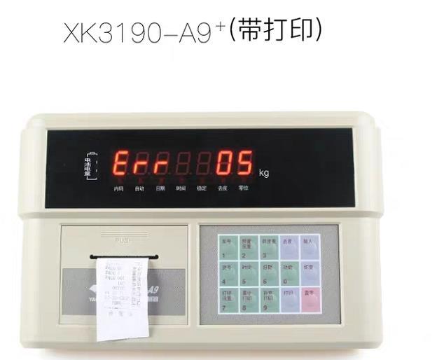 地磅配件数字仪表4