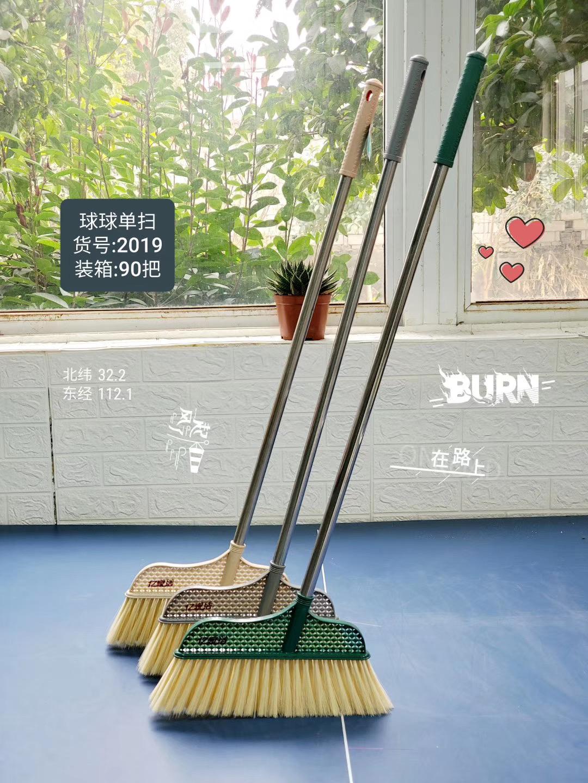 扫把清洗有讲究,塑料扫把厂家来分享