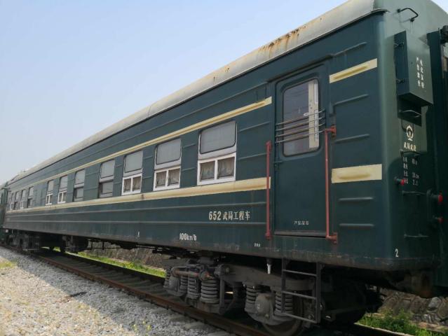 二手铁路火车车厢