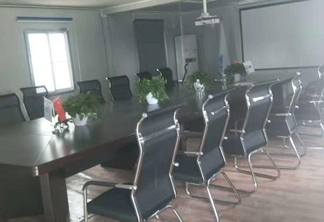 襄阳集装箱办公室