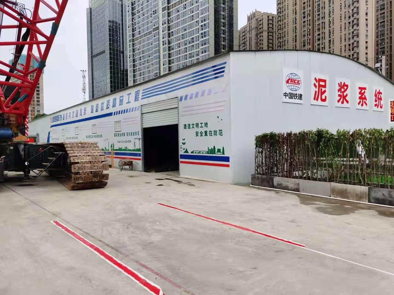武汉工地集装箱