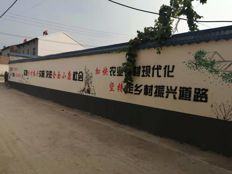 襄阳文化墙手绘