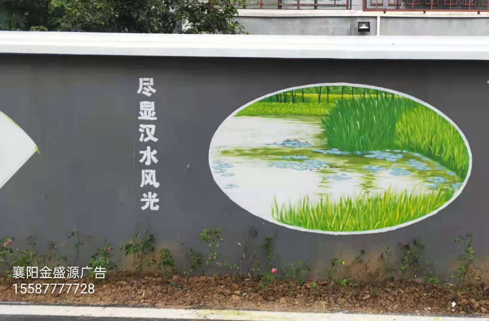 湿地公园手绘1