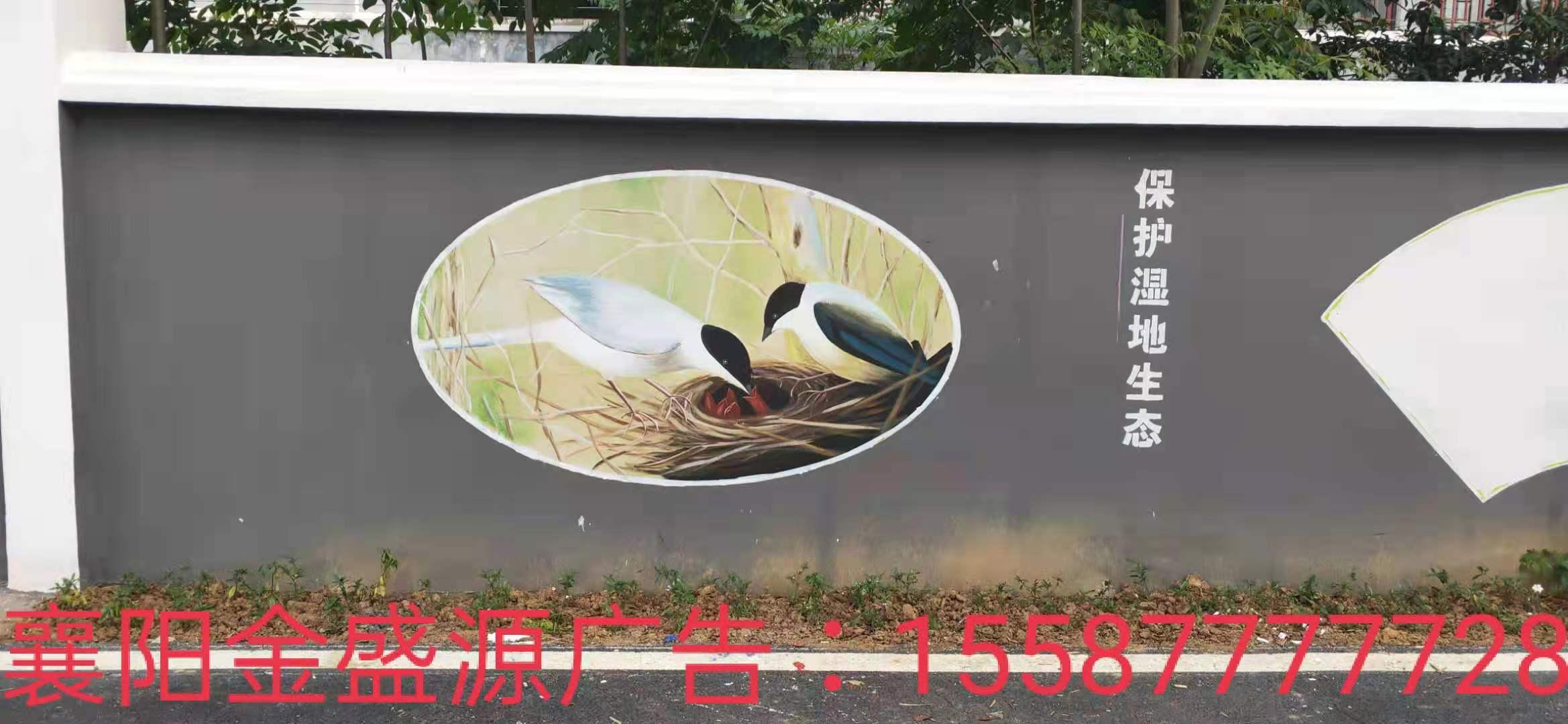 湿地公园手绘3