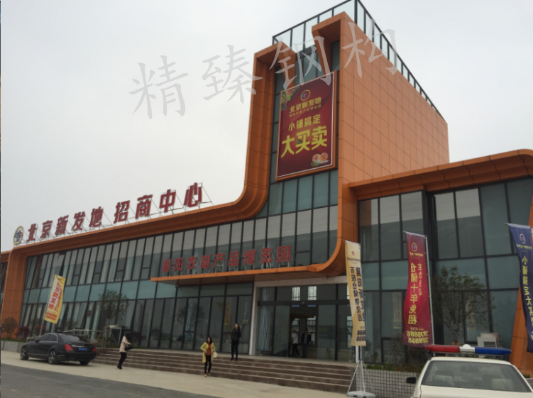 新发地农贸展厅