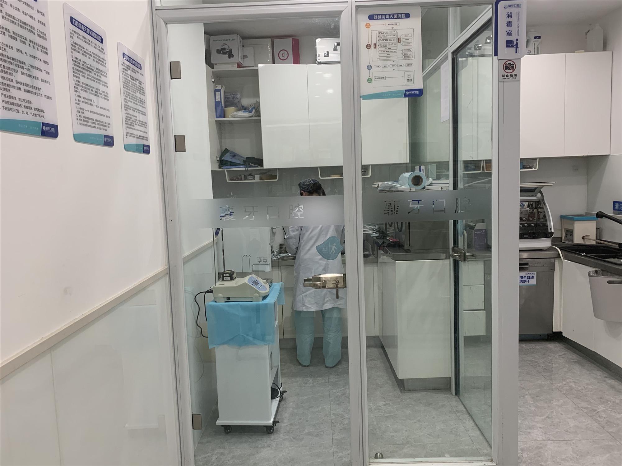 诊疗门诊间