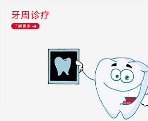 襄阳牙齿修复简述老年人门牙缺了能镶牙吗