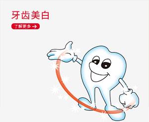 缺牙是不健康表现赶紧看看你有没有呢