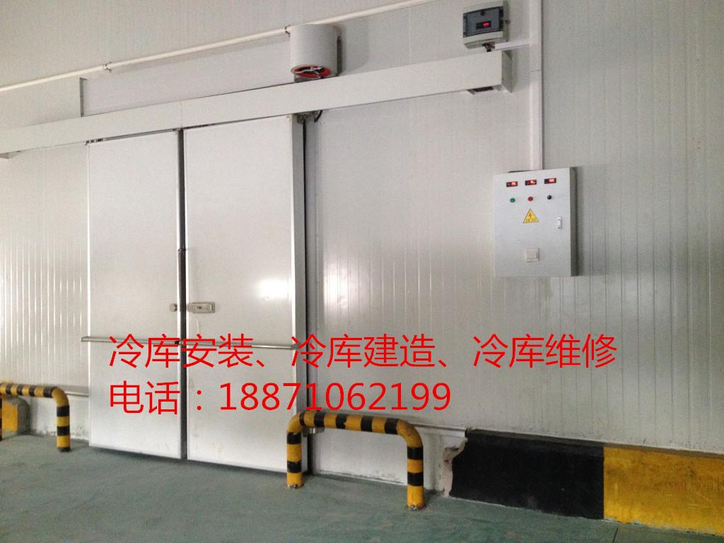襄陽冷庫維修公司