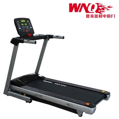 襄阳跑步机厂家专业人员建议一周内跑步不得少于三次