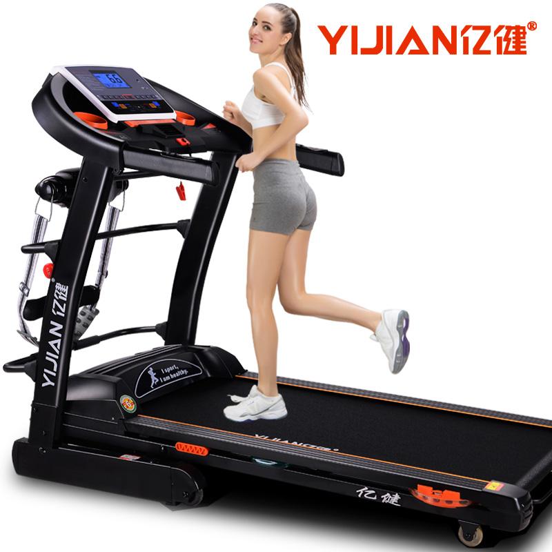 健身器材厂家为您甄选一款属于你的跑步机