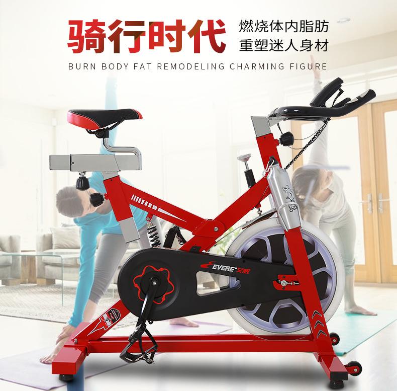 酒店如何选择和搭配健身器材