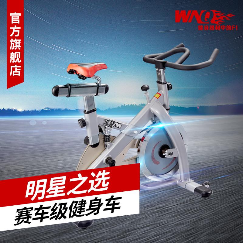 萬年青WNQ動感單車 豪華商用超靜音健身自行車健身房專用 318M2