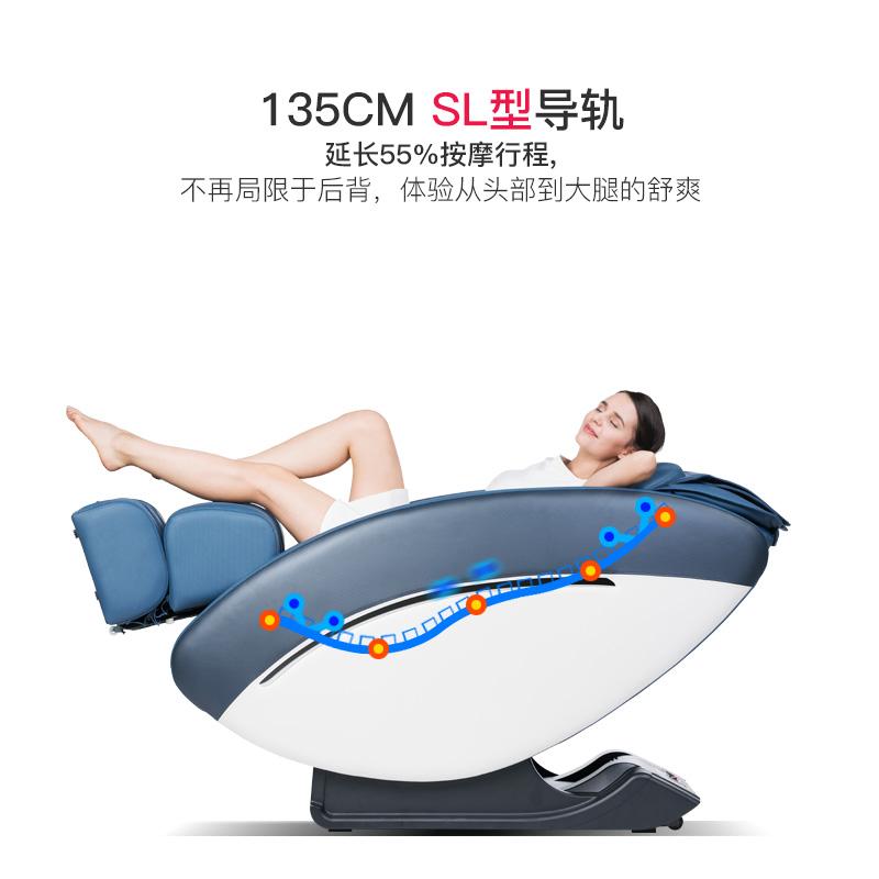 高品质的按摩椅就在乐行乐值得信赖