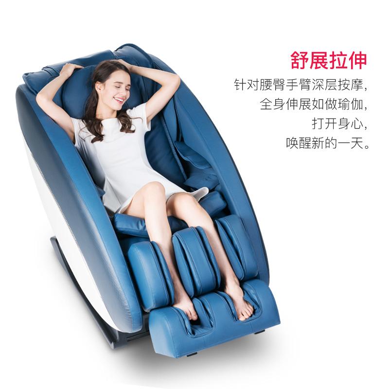 襄阳室内健身器材分享按摩椅的方法