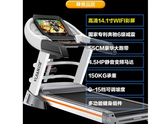 亿健8009跑步机家用款多功能静音折叠电动减肥机健身房器材