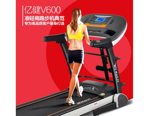 亿健家用商用电动静音折叠跑步机V600健身器材特卖