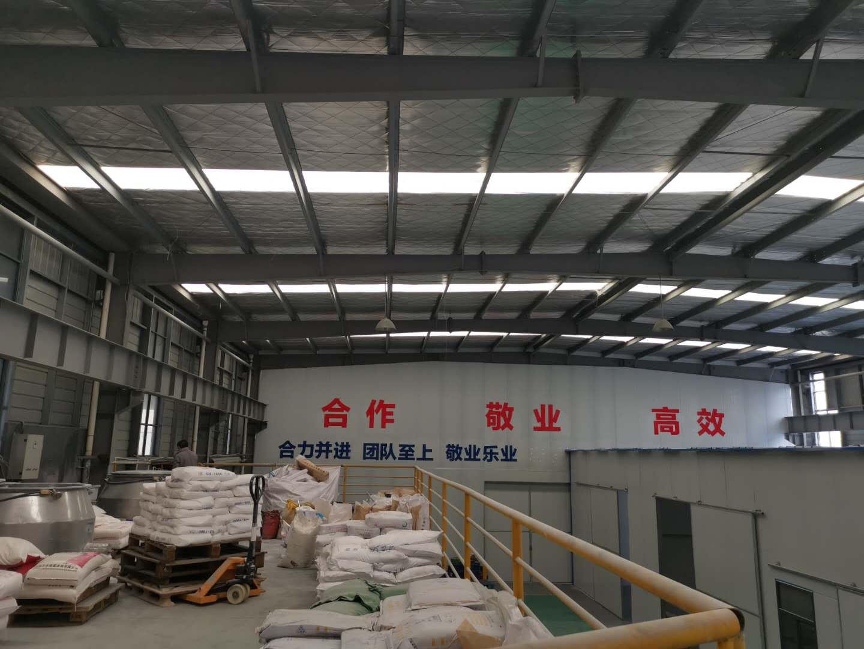 工厂展示11